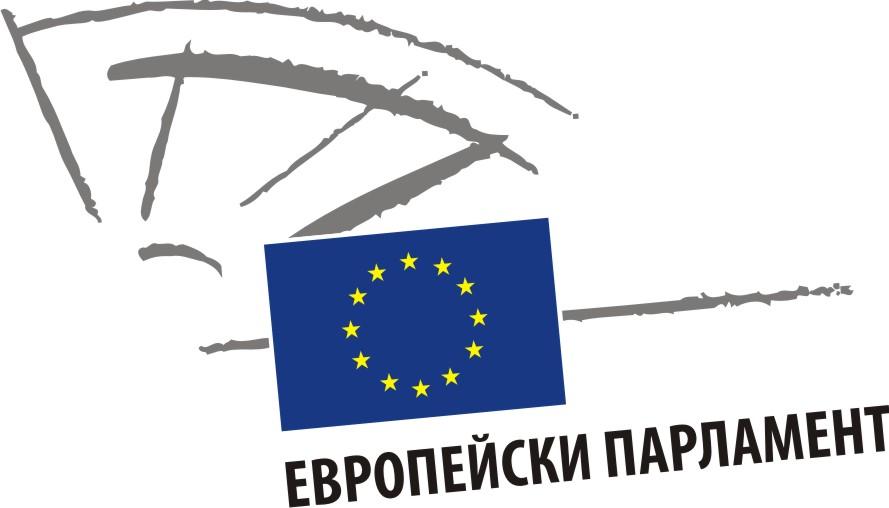 Петиция до Европейския парламент за отмяна на чл. 417 от Гражданския процесуален кодекс и за преустановяване на произвола на частните съдебни изпълнители