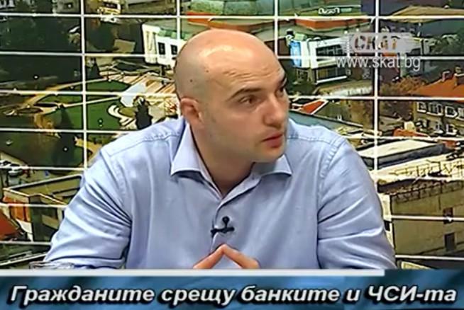 Граждани срещу банките и ЧСИ-тата – телевизионно участие по телевизия СКАТ