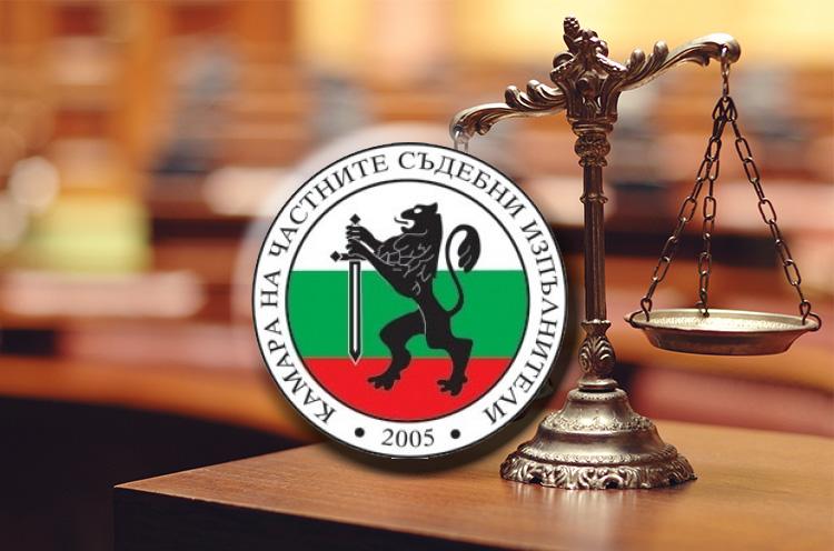 След дисциплинарното наказание на ЧСИ Иван Чолаков – повече въпроси, отколкото отговори